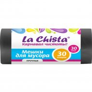 Мешки для мусора «La Chista» чёрные прочные, 30 шт.