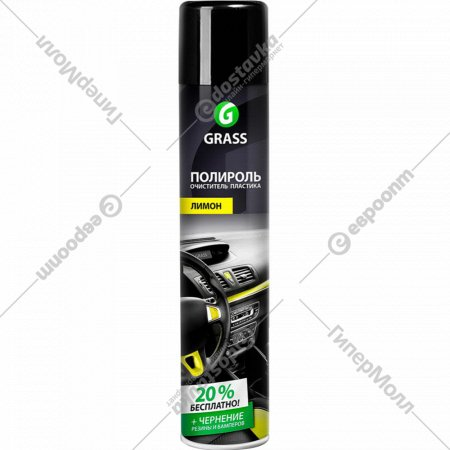 Полироль-очиститель пластика «Grass» лимон, 750 мл.