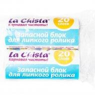 Блок запасной к ролику для чистки одежды «La Chista» 20 слоев.
