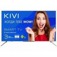 Телевизор «Kivi» 43U800BR.
