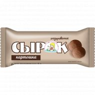 Сырок глазированный «Картошка» 18%, 45 г.