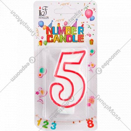 Свеча-цифра «5».