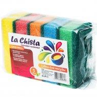 Губки для посуды «La Chista» супер макси, 5 шт.