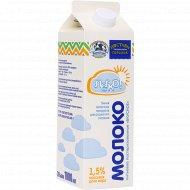 Молоко 1.5%, 1 л.