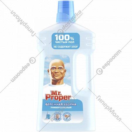 Моющее средство «Mr.Proper» бережная уборка, 1 л.