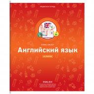 Тетрадь «Яркие решения. Английский язык» предметная, 48 л.