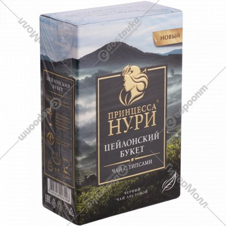 Чай чёрный «Принцесса Нури» среднелистовой, букет, 100 г.
