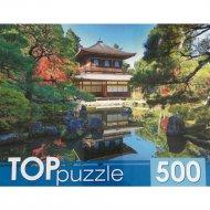 Пазлы «Красивая пагода» 500 элементов.