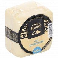 Сыр «Сулугуни» 40%, 1 кг., фасовка 0.8-1.1 кг