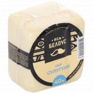 Сыр «Сулугуни» 40%, 1 кг., фасовка 0.15-0.25 кг