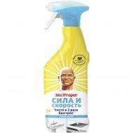 Спрей универсальный «Mr.Proper» лимон, 500 мл.