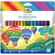 Фломастеры «Классические» смываемые, 18 цветов.