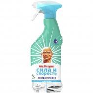 Спрей с отбеливанием «Mr.Proper» чистота и гигиена, 500 мл.