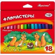 Фломастеры «Мультики» смываемые, 18 цветов.