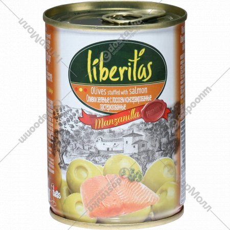 Оливки зеленые «Liberitas» c лососем, 280 г.