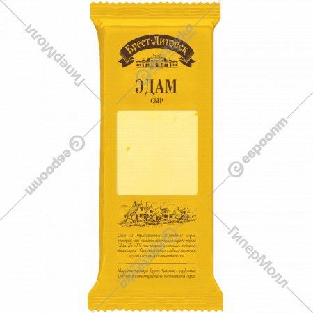 Сыр полутвердый «Эдам» 40%, 240 г.