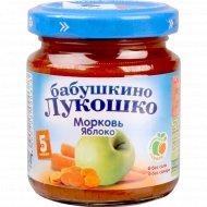Пюре «Бабушкино Лукошко» морковь и яблоко, 100 г.