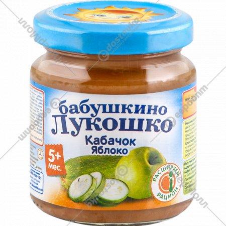 Пюре «Бабушкино Лукошко» кабачок и яблоко 100 г