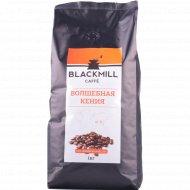 Кофе жареный в зернах «BlackMill» Волшебная Кения 1000 г.