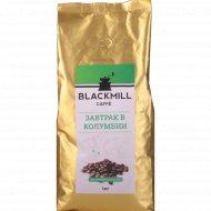 Кофе жареный в зернах «BlackMill» Завтрак в Колумбии 1000 г.