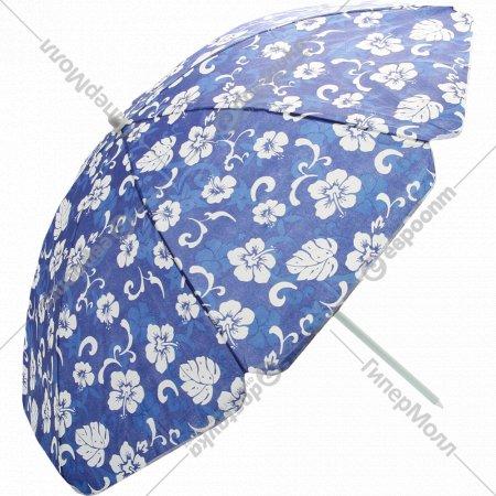 Зонт пляжный (TLB-011-1)син/зел/цв/полос.