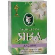 Чай зеленый, байховый, китайский «Принцесса Ява» с жасмином, 100 г.