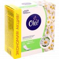 Прокладки ежедневные «Ola!» солнечная ромашка, 60 шт.
