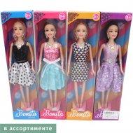 Кукла «Наша игрушка» Модница LY531-D