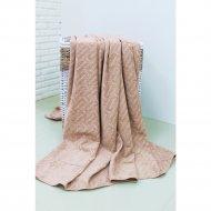 Покрывало «Klippan» Какао, 170x220 см