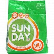 Средство моющее синтетическое «Sunday» для ручной стирки, 2 кг.