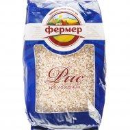 Рис шлифованный круглозерный, 700 г.