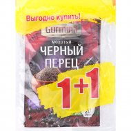 Перец чёрный молотый «Gurmina» 1+1