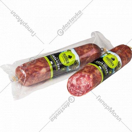 Колбаса «Сальчiчон» 1 кг., фасовка 0.4-0.5 кг