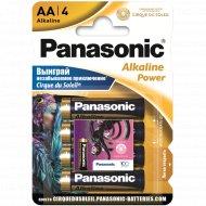 Элемент питания «Panasonic» Alkaline LR64BP.