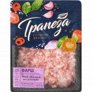 Фарш «Куриный натуральный» триумф, охлажденный, 1 кг., фасовка 0.9-1.5 кг
