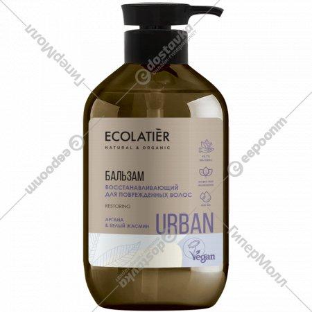 Бальзам для волос «Ecolatier URBAN» аргана и белый жасмин, 400 мл