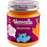 Пюре детское «Непоседа» морковь, 100 г.