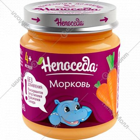 Пюре детское «Непоседа» морковь, 100 г