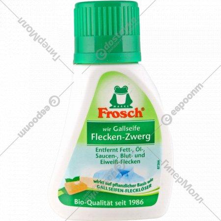 Пятновыводитель «Frosch» с эффектом действия желчного мыла, 75 мл.