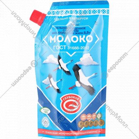 Молоко цельное сгущенное, с сахаром, 8.5%, 280 г