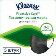 Маска гигиеническая «Kleenex» для взрослых, 5 шт