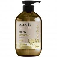 Бальзам для сухих волос «Ecolatier URBAN» авокадо и мальва, 400 мл.