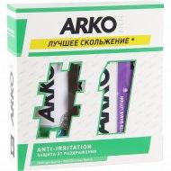 Набор для бритья «Arko» Men.