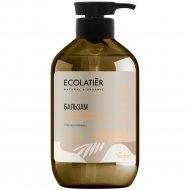 Бальзам против ломких волос «Ecolatier URBAN» ши и магнолия, 400 мл.