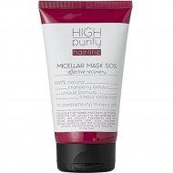 SOS маска для волос «High Purity» Эффективное восстановление, 150 мл