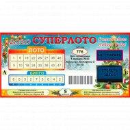 Лотерейные билеты «Суперлото» тираж № 776.
