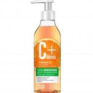 Гель для умывания «C+ Citrus» сияние кожи, 240 мл.