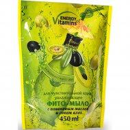 Мыло жидкое «Вкусные Секреты» оливковое масло, 450 мл.