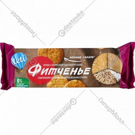 Печенье «Фитченье» с пониженным содержанием сахара, 150 г.