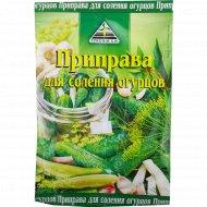 Приправа «Cykoria» для соления огурцов 45 г.